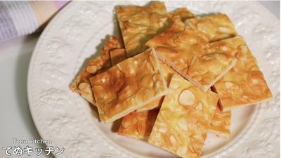 成形なし!焼くまで5分!超簡単時短の『アーモンドクッキー』の作り方