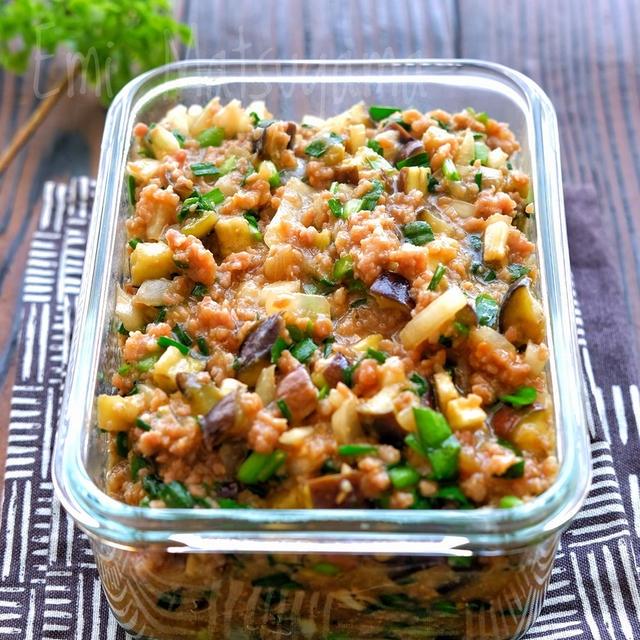 レンジで簡単!野菜たっぷり万能スタミナなす肉味噌