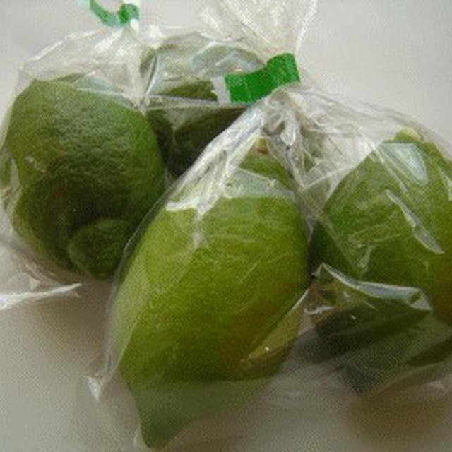 小さなもの~緑のレモン