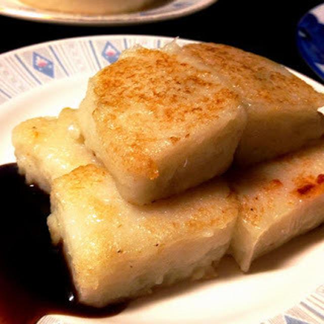 台式蘿蔔糕│台湾風ダイコン餅