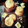 ♡フルグラ入りde作る♪サクサク食感♡ホワイトチョコクッキー♡ホワイトデー*HM*おやつ*簡単 by yumi♪さん