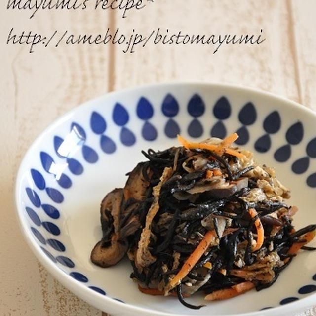 バイキングさんで坂上忍さんとお料理♪と、リメイクできるつくりおきおかずのひじき煮。