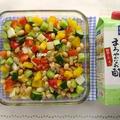 つくりおきにも♪切って漬けるだけ!創味 だしのきいたまろやかなお酢で、色々野菜と水煮大豆のコロコロマリネ