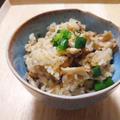 【レシピ】包丁を使わないで作れる炊き込みご飯