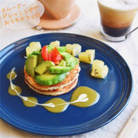 アボカド盛りッと☆サラダ感覚オープンサンドで朝カフェ♪