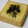 厚揚げの青じそチーズ焼き