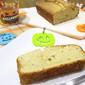 しっとりプチプチ食感のレモンケーキ