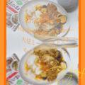 今日の朝活!初!大豆ミート♪生トマト〜ハヤシライス♪&昨日のスムージー