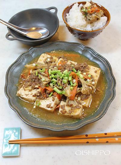 お出汁の麻婆豆腐~山椒としょうがのパンチ効いてます。