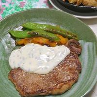 ミックスハーブで簡単ごちそう!焼くだけ〜ステーキにエルブ・ド・プロバンスのヨーグルトソース。