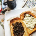 ■簡単5分!!季節の朝ご飯・パン食【蕗の薹味噌乗っけトースト】
