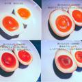 半熟煮卵の低温調理 漬け込み時間比較実験