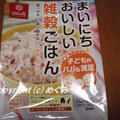 HBで雑穀米入りご飯パン