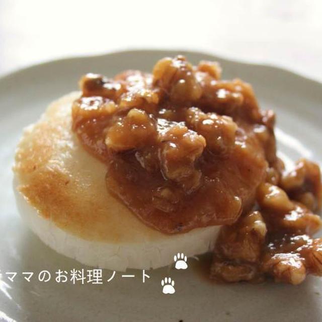 くるみ味噌餅とおでんの朝ごはん