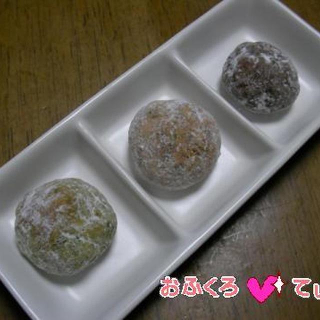 新年会の景品★スノーボールクッキー4種