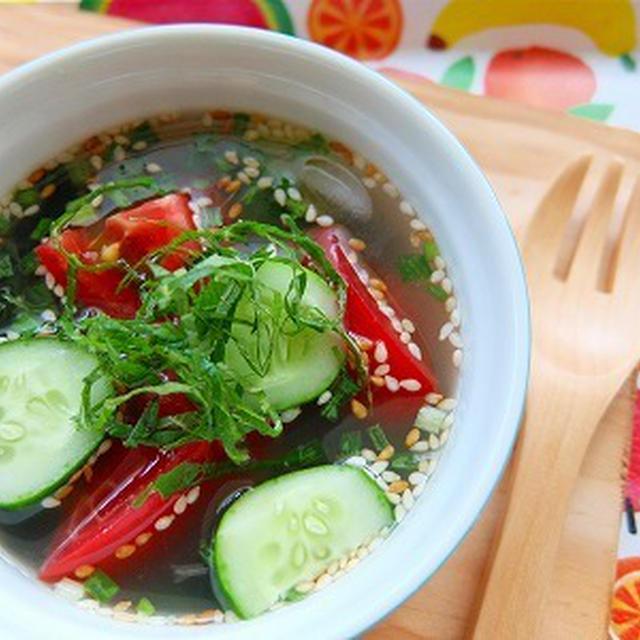 夏野菜の冷やしわかめスープ♪