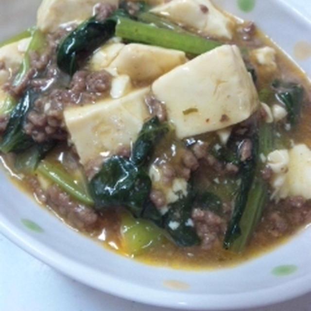 小松菜と豆腐のピリ辛煮