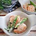 ~5分副菜♪~【いんげんとエビの梅マヨ和え】#簡単レシピ #作り置き #包丁不要