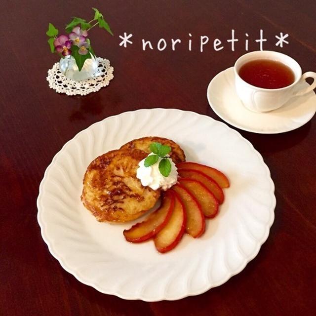 フライパンひとつdeサクッふわ♡キャラメリゼフレンチトースト&りんご♡とアームブーケ