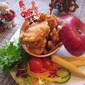 クリスマス!りんごカップの鶏から揚げ♪