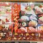 くら寿司レポ