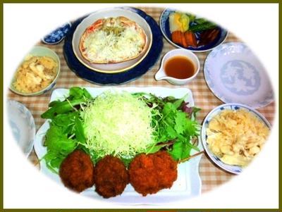 晩ご飯は、鯛めし・活きズワイ蟹のスチーム・メンチカツ