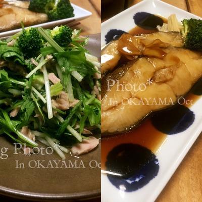 ☆カレイの煮付け☆と☆ツナと水菜のサラダ☆