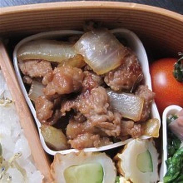 タモリさんの絶品料理(らしい)一覧