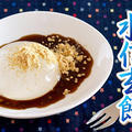 失敗したけど美味しかった水信玄餅 (動画レシピ) by オチケロンさん