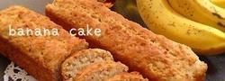 焼き上がりまで1時間!混ぜるだけでOKの「バナナケーキ」