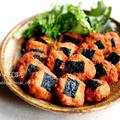 ♡揚げずに簡単♡のりっこチキンナゲット♡【#お弁当#作り置き#簡単#ひき肉】