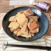 鮭と筍の禁断の黒胡椒炒め