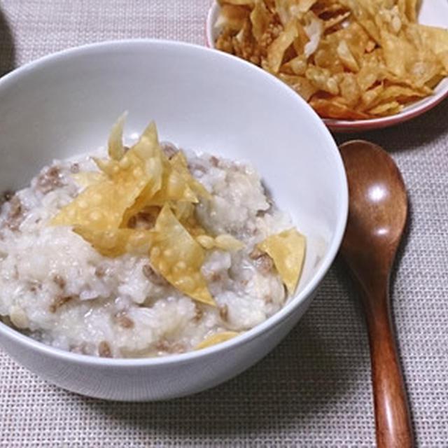 余ったご飯で作る簡単レシピ☆ひき肉とホタテの絶品中華粥