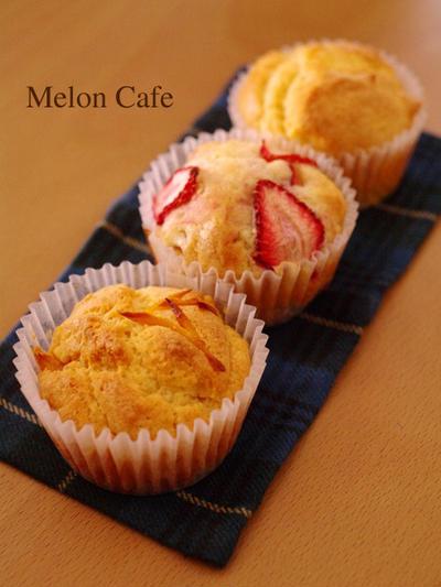 ホットケーキミックスで簡単、一度に3種のフルーツカップケーキ☆毎日のおやつやホワイトデーに