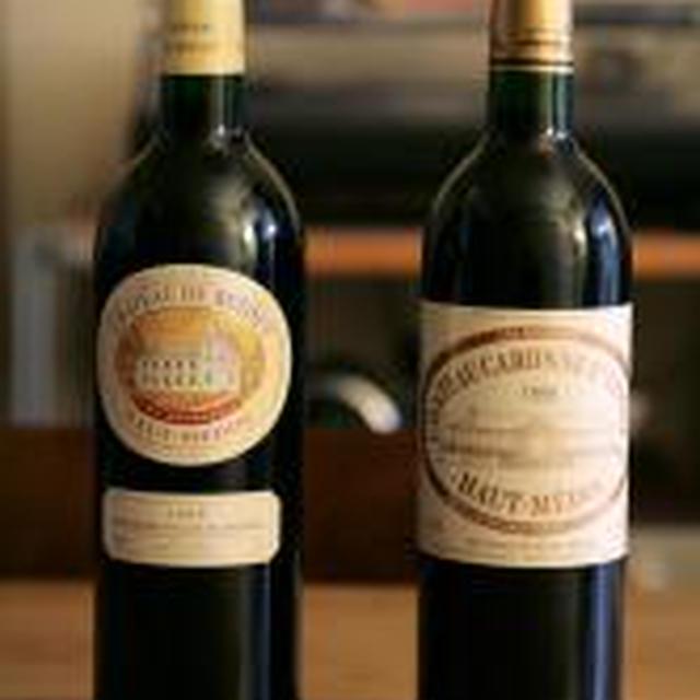 お楽しみワインを迎えるにあたり