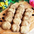 【お菓子】焼くまで15分!卵不使用でサクサク♡ココナッツクッキー♡キッチン家電