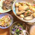 【圧力鍋レシピ】鶏手羽と里芋の煮物と、カルディの新作ペッパー!