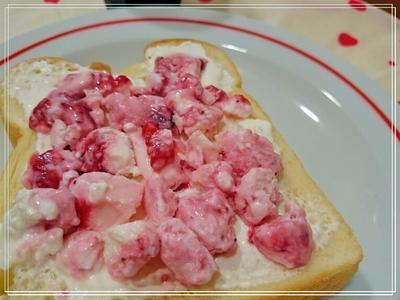 【Recipe:冷た温かフローズンヨーグルトースト】