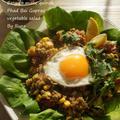 ミネラル・ビタミンたっぷり★手軽に作れるキノアの野菜がパオライスサラダ by Runeさん