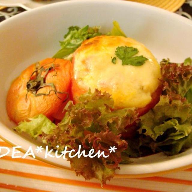 ★お洒落で簡単な前菜**とろとろ!長芋のトマトファルシー