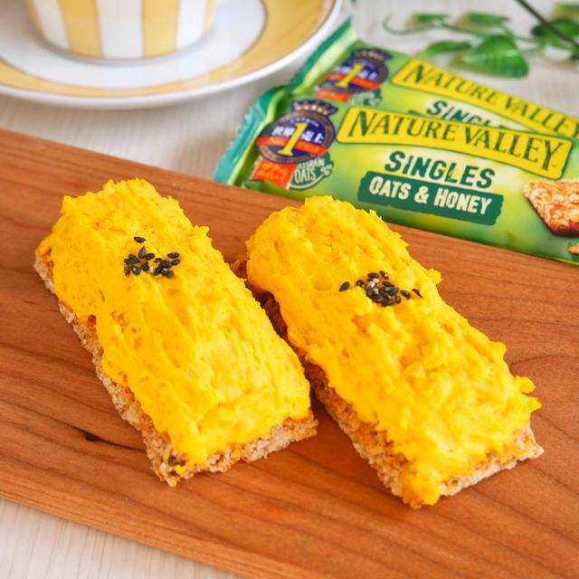 ざくざくパンプキンチーズタルト風♪ネイチャーバレーアレンジレシピ