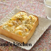 【真由美さんの3拍子揃った節約レシピ】忙しい朝もしっかり食べれる!食パンレシピ③、掲載のお知らせ