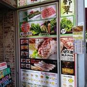 大流行中のチーズタッカルビは外せない!@ ハチノス (【旧店名】くるむ)(新大久保)