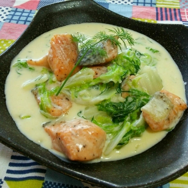 鮭と白菜のディル風味のクリーム煮