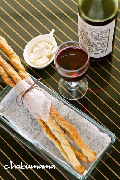 ワイン片手に!セサミン&チーズのグリッシーニ