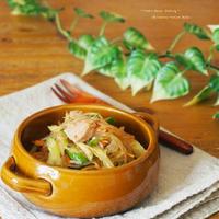 混ぜるだけ簡単 ツナ缶 で 作る 春雨サラダ 。