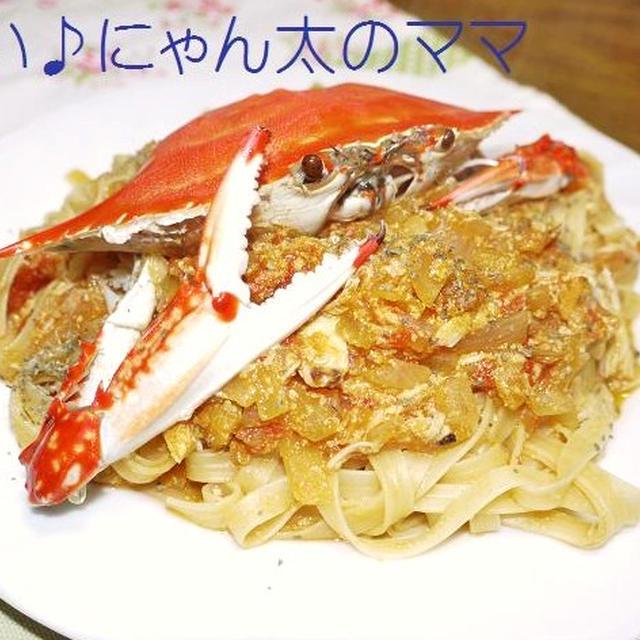 Vです♪渡り蟹のクリームパスタ(フェトチーネ)
