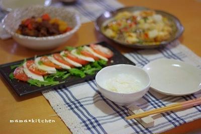 お夕飯と、手作りの木の芽味噌