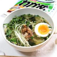 ■夏休みのちょこっと夜食に♡小腹が空いたら「わかめスープで簡単みそラーメン」