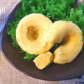 滑らか95点。塩チーズメレンゲの絶品おから蒸しおかずパン(糖質4.8g)